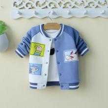 男宝宝ma球服外套0xu2-3岁(小)童秋装春秋冬上衣加绒婴幼儿洋气潮