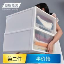 第2件ma价衣柜收纳xu式家用塑料整理箱衣服内衣透明收纳盒柜