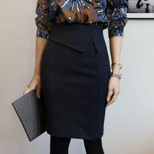 [majhe]包臀裙半身裙一步裙高腰黑色裙子工