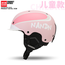 NANmaN南恩宝宝es滑雪头盔户外运动装备护具防护单板雪盔