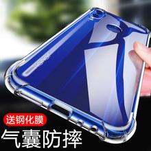 荣耀8x手机壳防摔透明硅胶华为荣耀8ma15maxes软壳女男潮保护套个性时尚气