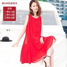 大码无袖背心裙2020新式女装红色ma14衣裙海es雪纺沙滩裙夏