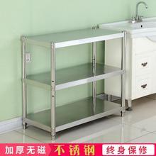 不锈钢ma房用微波炉es置物架收纳储物落地三层锅架烤箱架子