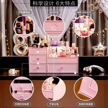 化妆品ma纳盒家用大tt镜子网红整理护肤桌面梳妆台塑料置物架