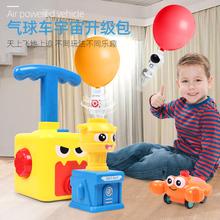按压趣ma宝宝气球车tt岁宝宝益智空气动力车滑行(小)汽车
