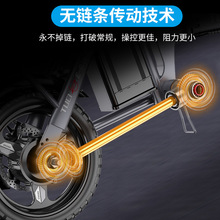 途刺无ma条折叠电动et代驾电瓶车轴传动电动车(小)型锂电代步车