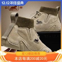 公羊马ma靴男夏季透et男鞋春季春秋式鞋子男潮鞋中帮男士短靴