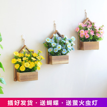 木房子ma壁壁挂花盆et件客厅墙面插花花篮挂墙花篮