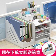 文件架子置ma架多层桌面in收纳盒立款文件框整理文件架