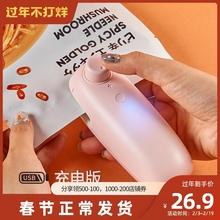迷(小)型ma用塑封机零ze口器神器迷你手压式塑料袋密封机