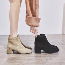 鞋夫人方头中跟短靴女秋冬