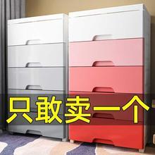 加厚抽ma式收纳柜五ze塑料婴宝宝储物柜衣柜玩具整理五斗柜子