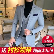 西服套ma男士修身三iu业商务正装西装伴郎服装新郎结婚礼服