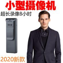 专业(小)ma高清运动相iu随身带录像便携式记录仪迷你摄影头