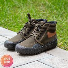 春季户ma登山鞋高帮iu水爬山胶鞋工的干活穿帆布女鞋子男鞋子