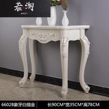 欧式玄ma桌靠墙半圆at奢门厅柜玄关台沙发后背柜美式玄关柜