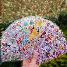 50张ma童卡通贴纸at泡贴幼儿园奖励贴粘(小)贴画粘纸玩具包邮