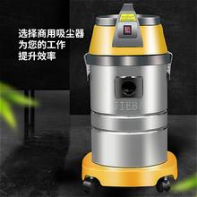 吸尘器ma用大功率干at桶式吸尘手持式地毯地毯干湿