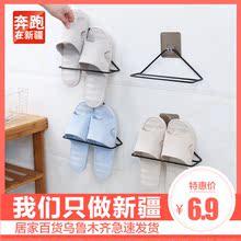 新疆铁ma鞋架壁挂式at胶客厅卫生间浴室拖鞋收纳架简易鞋子架