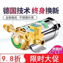 井水增ma泵叶轮轴家at加压深水热水自吸(小)型省电变频两用水压