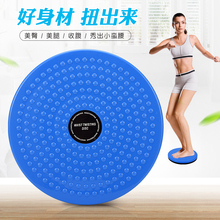 塑身扭ma盘健身运动kf用踏步跳舞机收肚子美腰器扭扭乐