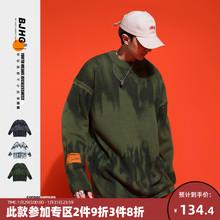[malet]【特价】BJHG自制冬季