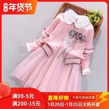 女童春节套装秋冬装网ma7儿童(小)女et髦衣服新年连衣裙两件套