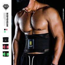 BD健ma站健身腰带ey装备举重健身束腰男健美运动健身护腰深蹲