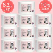 [maley]10卷装 洗脸巾一次性女