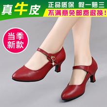 四季真ma舞蹈鞋成年ey穿时尚中高跟软底广场跳舞鞋子
