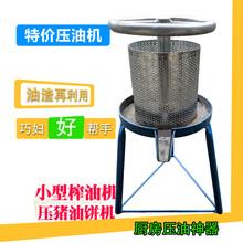 人工圆形压榨机手动榨油机