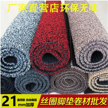 汽车丝ma卷材可自己ey毯热熔皮卡三件套垫子通用货车脚垫加厚