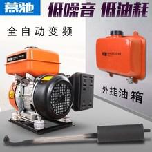 三轮电瓶车增程器3四轮电