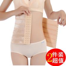 收产后ma季薄式瘦身in束腰绑带收腰束缚塑身衣美体束