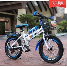 。折叠ma童自行车7in10-12-15岁中大童(小)学生山地男孩脚踏童单车