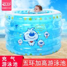 诺澳 新生ma儿宝宝充气in家用加厚儿童游泳桶池戏水池泡澡桶