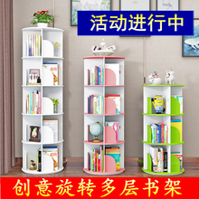 旋转书ma置物架宝宝in简易家用省空间简约落地学生创意书柜
