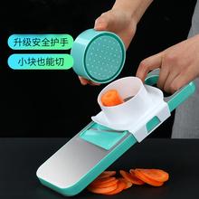 家用土ma丝切丝器多lo菜厨房神器不锈钢擦刨丝器大蒜切片机