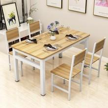 (小)吃店ma烤餐桌家用lq店快餐桌椅大排档餐馆组合电脑桌