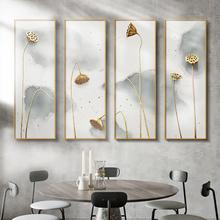 禅意新ma式装饰画茶lq背景墙办公室挂画中国风荷花壁画