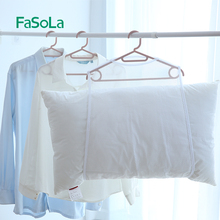 FaSmaLa 枕头as兜 阳台防风家用户外挂式晾衣架玩具娃娃晾晒袋