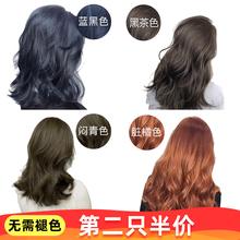 雾蓝色ma发膏蓝黑色iz2020流行发色植物染发膏无需漂发