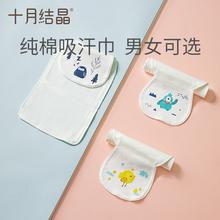十月结ma婴儿纱布吸iz宝宝宝纯棉幼儿园隔汗巾大号垫背巾3条