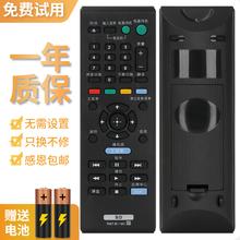 原装耐兢适用 SONY索尼蓝光Dma13D遥控iz碟机�b控器RMT-B119C