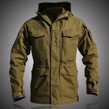 谍影教ma战术三合一ag户外防水风衣M65战术外套登山服