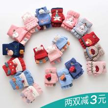 宝宝手ma冬天 宝宝ag薄式(小)孩男童女童幼儿半指手套1-2-3-4岁
