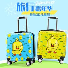 宝宝拉ma箱(小)黄鸭卡ag旅行箱行李箱20寸万向轮(小)孩登机箱