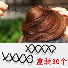 韩款螺ma夹美发夹百ag造型 美发丸子(小)工具发饰30个/盒
