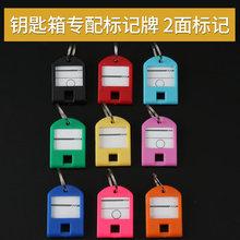 创意标ma牌号码分类ag牌标记钥匙圈扣管理彩色记号牌2019新品