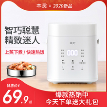 本灵1ma5L(小)型迷ag能宿舍电饭煲家用1-2-3的全自动电饭锅单的